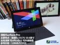 群挑iPad 4 那些极具特色平板电脑图赏