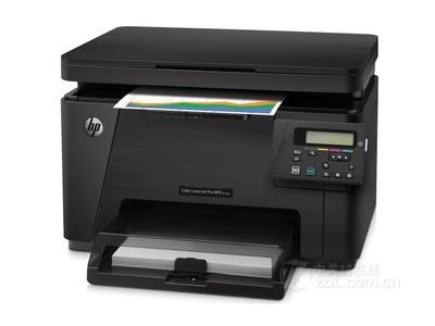 HP M176n    VIP 惠普专营店,  原装行货,售后联保,带票含税,货到付款,好礼赠送,先到先得!