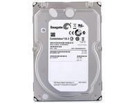 Seagate/希捷 ST4000NM0033 4TB 7200转128M SATAIII 企业级硬盘