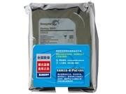 希捷 Desktop  4TB 5900转 8GB混合硬盘(ST4000DX001)