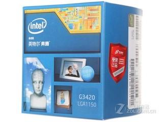Intel 奔腾 G3420(盒)
