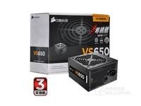 美商海盗船VS650 额定650W 台式机电脑背线静音电源主动式 秒600W