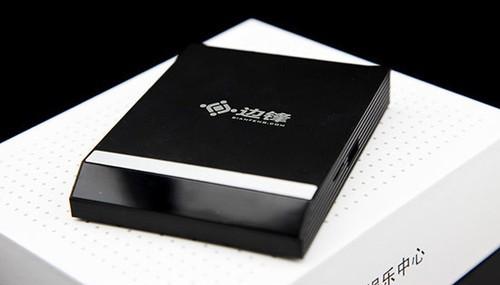 4小时3万台 炬力四核边锋盒子京东火爆预售