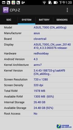 华硕ZenFone 6