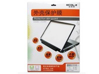宜客莱亮光透明型7-15寸笔记本外壳保护膜(WK-EL001A)