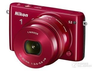 尼康1 S2套机(11-27.5mm)