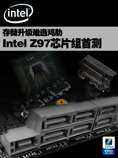 存储升级难逃鸡肋 Intel Z97芯片组首测