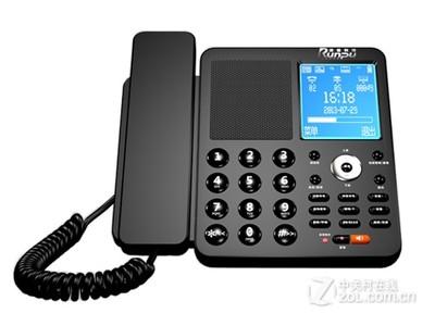 润普 润普4S店专用300小时录音电话(RP-BOX300M TLPro)