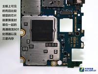 小米4(2GB RAM/移动4G)专业拆机0