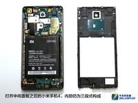小米4(2GB RAM/移动4G)专业拆机5