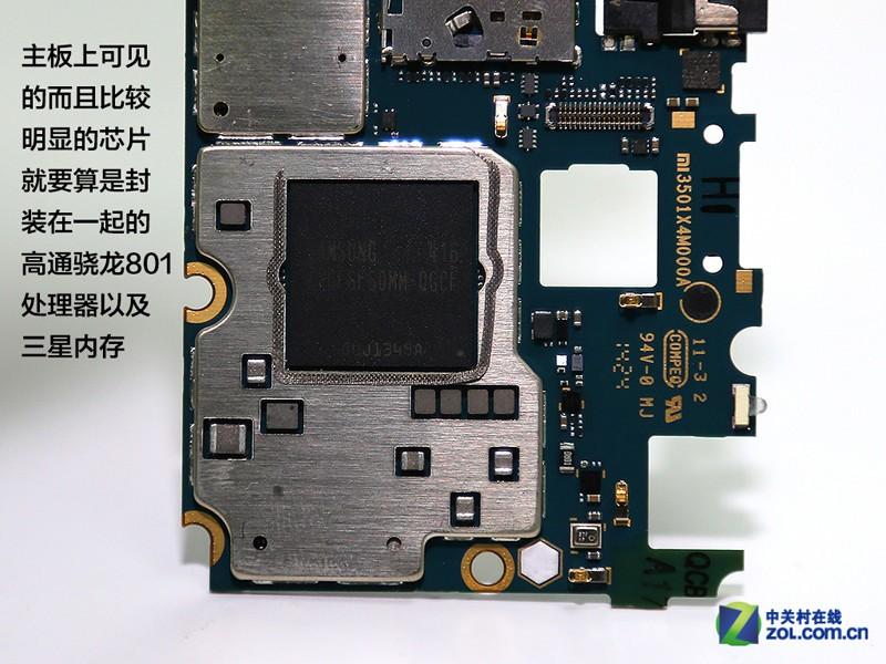 小米4(3GB RAM/移动4G)专业拆机