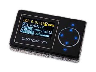 蓝晨BM-183(1GB)