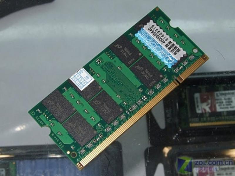金士顿2GB DDR2 667(笔记本)整体外观图