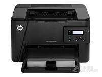 打印效果出色 HP M202dw北京促销1556元