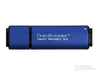 金士顿DataTraveler Vault Privacy 3.0(DTVP30)(16GB)