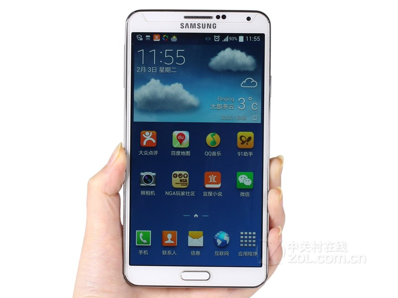 三星GALAXY Note 3(N9006/联通3G)整体外观图
