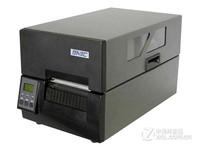 新北洋6300I条码打印机安徽售4280元