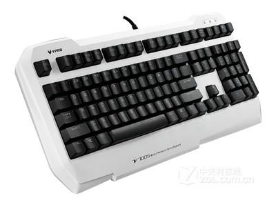 雷柏V700S背光游戏机械键盘