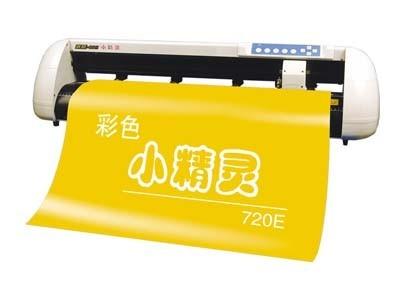 嘉臣 JC-720H