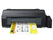 爱普生 L1300 原装连供 5色照片A3幅面  *联保的彩色打印机   免费送货上门安装调试