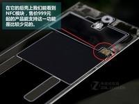 原点Yuandian II(联通4G)专业拆机1