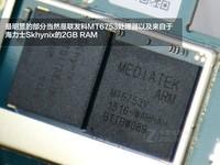 魅族魅蓝Note 2(双4G)专业拆机4