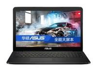 华硕FL5600LJ5500 15.6英吋笔记本 游戏完美运行 ZOL商城3699元火热销售中 (有赠品)
