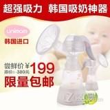 包邮韩国进口手动吸奶器正品PP吸乳器手动吸力大孕产妇用品哺乳un0003
