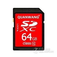 权王SD卡 class10(64GB)