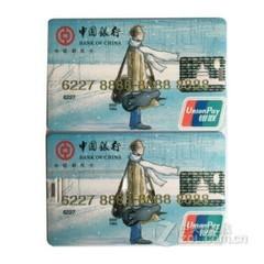 权王卡片u盘-中国银行都市卡男向右走8G