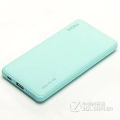 超薄聚合物移动电源10000毫安充电宝iphone6小米4三星苹果5s智能手机通用充电器梦幻蓝