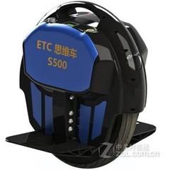 思维车ETC-S500(蓝色)