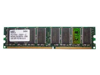 三星1GB DDR 333(金条)