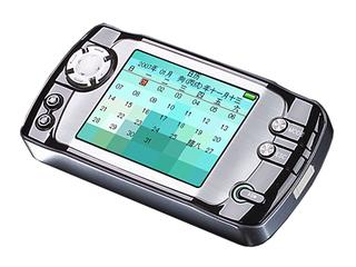 蓝魔V100+(4GB)