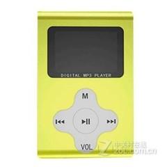 Wisebrave MP3 8G 黄色