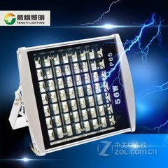 腾熠照明led工矿灯 70W 暖白2700-3200