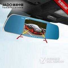捷渡D600 D620蓝镜版 标配+无卡+降压线