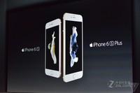 苹果iPhone 6S Plus(全网通)发布会回顾1