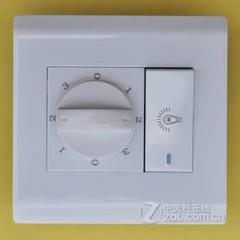 天之弧专业壁控墙壁开关 白色按钮三档调速 2火线1零线布线