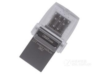 金士顿DataTraveler microDuo 3C(32GB)