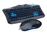 本手T6300游戏键鼠套装