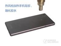 索尼Xperia Z5(双4G)专业拆机1