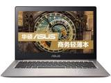 华硕U303UB6200(4GB/500GB/烟棕金)