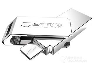 台电灵耀(32GB)