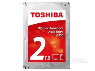 东芝P300系列 2TB 7200转64M(HDWD120)