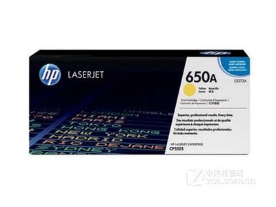 HP 650A(CE272A)