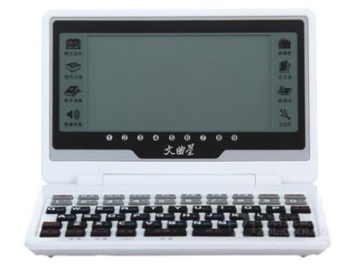 文曲星 E900+S