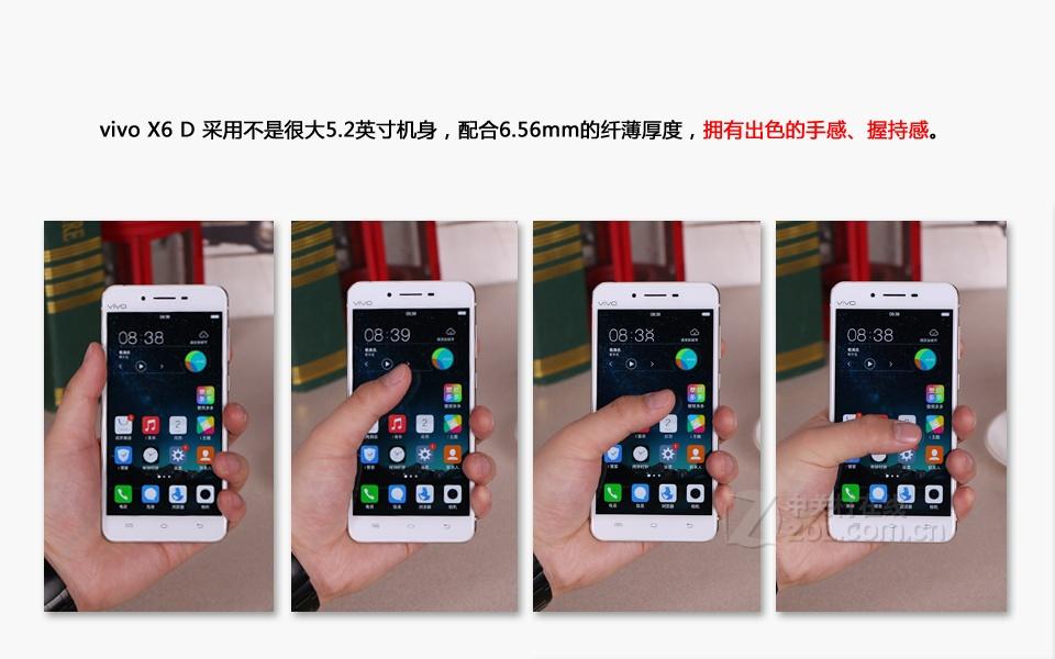 vivo X6(双4G)评测图解图片16