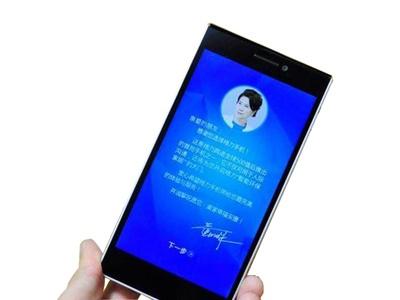 格力董小姐手机 2(全网通)