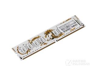 金邦DDR4 白金龙系列16GB DDR4 3000